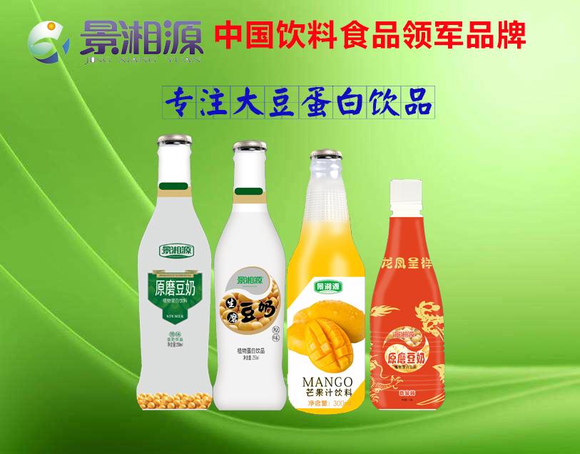 16年专注豆奶 50000㎡专业食品饮料生产基地